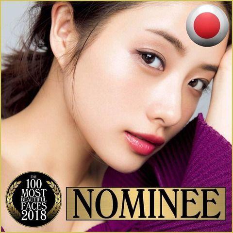 【毎年恒例】「世界で最も美しい顔100人」、石原さとみがノミネートの結果wwwww