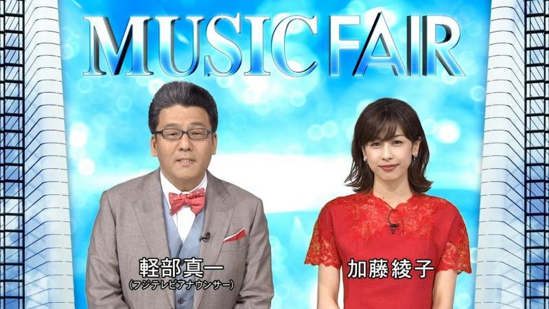 加藤綾子 エロいスケスケ ミュージックフェア 180902