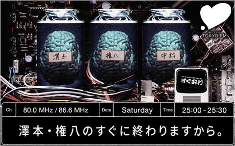 【乃木坂46】西野七瀬『澤本・権八のすぐにおわりますから。』出演決定!!!