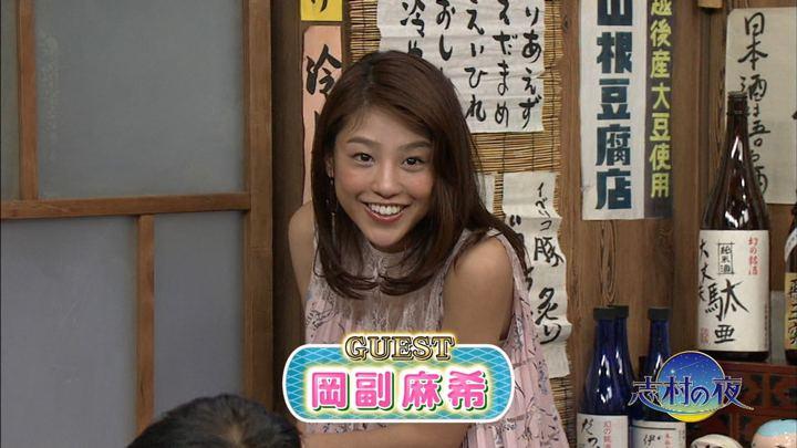 岡副麻希 志村の夜 (2018年05月15日放送 28枚)