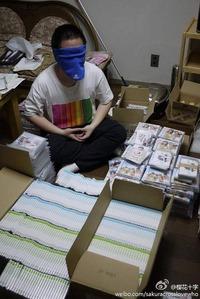 【エンタメ画像】【ニーハオ】AKB48総選挙 中国人ファンによる大量投票ってよwwwwwww