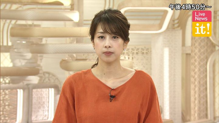 加藤綾子 Live News it! (2019年07月18日放送 21枚)