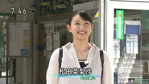 松田菜梨沙 ういちゅ~ 17/07/15