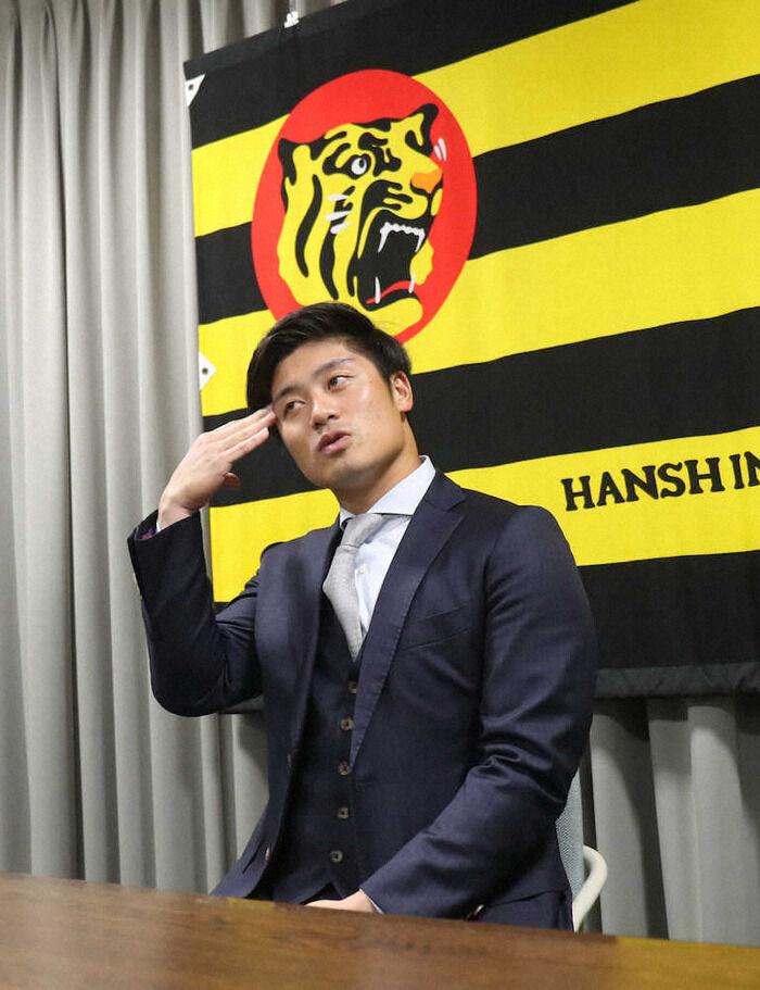 阪神・坂本誠志郎捕手 現状維持の1400万円でサイン「立場的にも試合に出るところで何か残さないといけない」