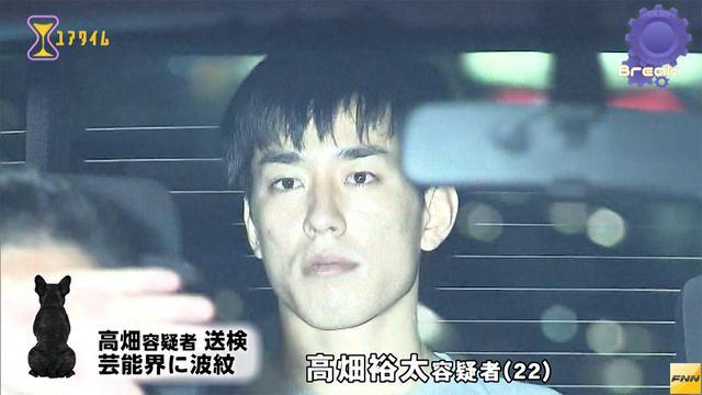 【エンタメ画像】《バカムスコ》高畑容疑者、示談なら懲役8年が2年6か月に?母・淳子が弁護士と協議ってよ★★★★★★★★