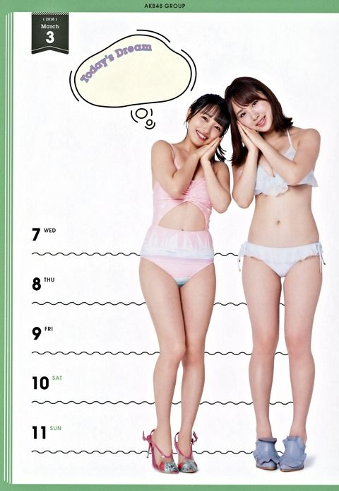 【AKB48】高橋朱里ちゃんの下乳がハミ出しちゃってる件