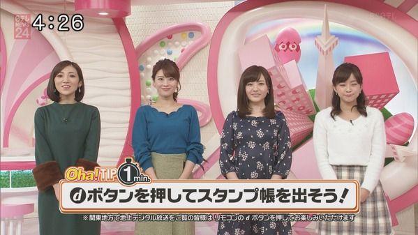 【画像】今日の郡司恭子さんと中川絵美里さんと内田敦子さん 11.20