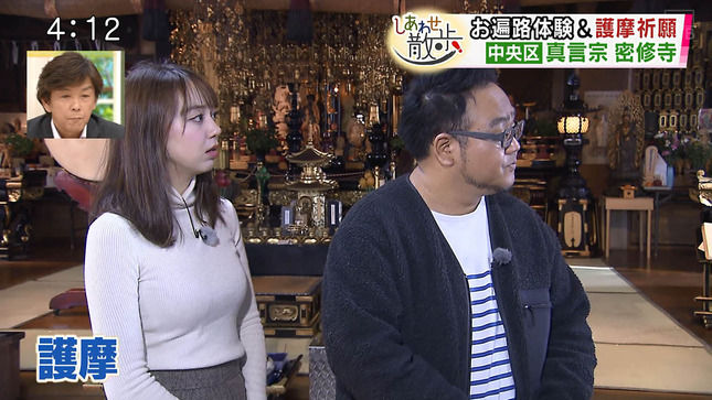 北海道の巨乳新人アナがくっきりニットで登場!!