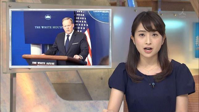 日比麻音子アナ はやドキ! 報道特集 Nスタ