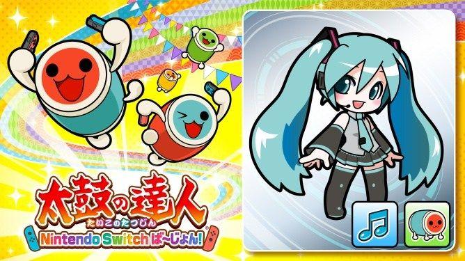 【朗報】『太鼓の達人 Nintendo Switchば~じょん! 』の追加DLC「ボーカロイド曲パック」が9月13日より配信開始!!全5曲で540円!!