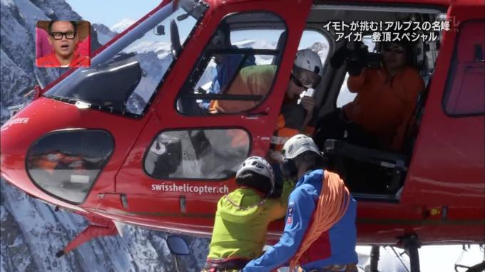 【エンタメ画像】《なんか・・・》イモトアヤコ「感動の登山成功」も、視聴者が興ざめってよ☆☆☆☆☆☆☆