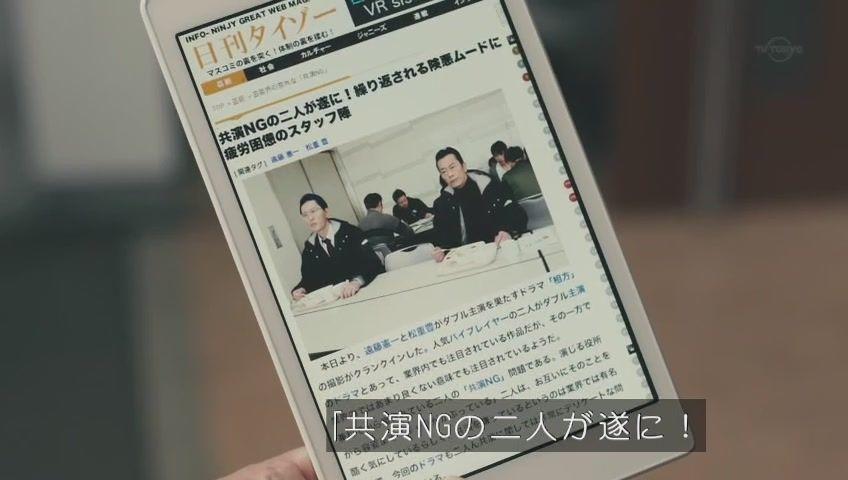【エンタメ画像】《不仲》芸能界絶対共演NGリストってよ★★★★★★★