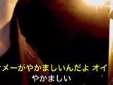 【動画】 「やかましいんだよオイ」「払えよ!」 NHK集金人が恫喝する瞬間を捉えた衝撃動画が話題に