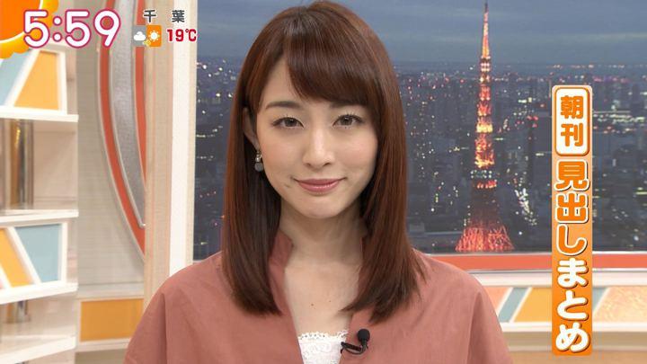 新井恵理那 グッド!モーニング (2018年11月14日放送 25枚)