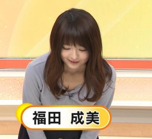 福田成美 いつもお辞儀がエロい