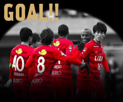 【ACL】 鹿島×上海申花 遠藤康が同点ゴール!現在1−1