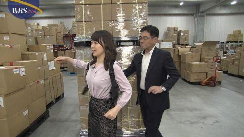 片渕茜 WBS おっぱい横乳