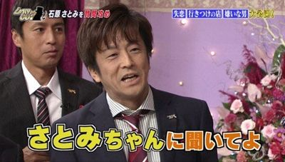 【エンタメ画像】《病気?》ホリケンが不意に、テレビから消えた★直前のヤバすぎる顔色ってよ!!!!!!!!!!!!!!