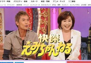【激怒】上沼恵美子さん「そこまで言われるなら辞めてやる」←これwwww