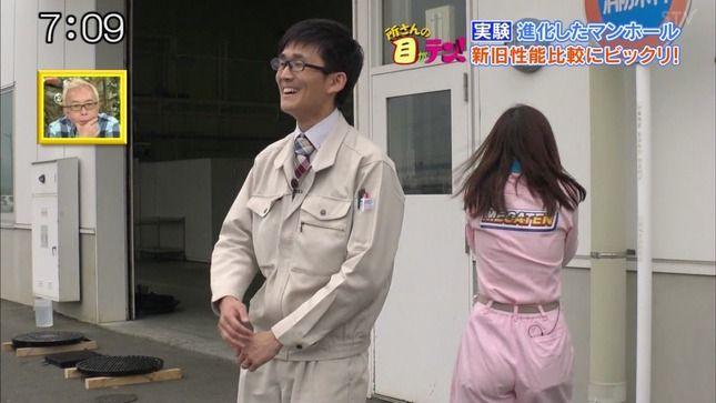 佐藤真知子アナのお尻!