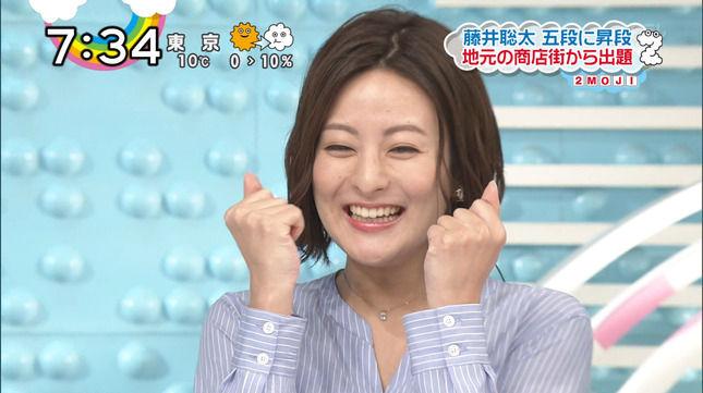 徳島えりかアナと尾崎里紗アナ ZIP!