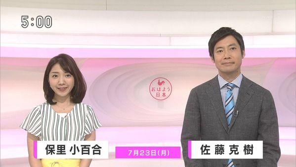 【画像】今日の山神明理さんと保里小百合さん 7.23