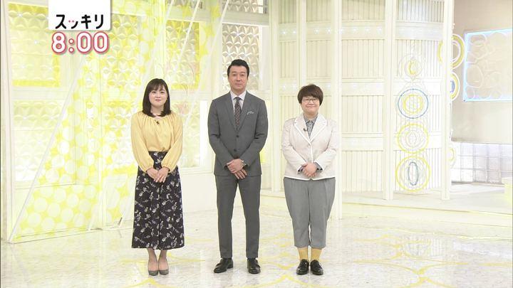 水卜麻美 スッキリ (2018年05月16日放送 24枚)