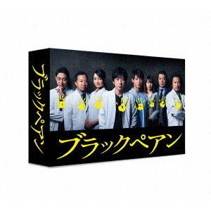 嵐・二宮和也主演ドラマ「ブラックペアン」BD&DVDの特典情報が決定