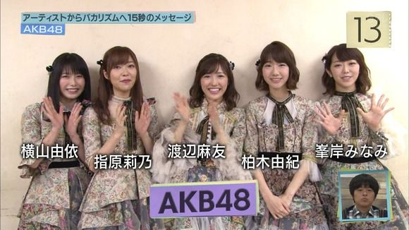バズリズム02「AKB48が「11月のアンクレット」を披露」の感想まとめ(キャプチャ画像あり)
