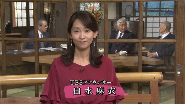 【画像】今日の出水麻衣さん 1.14