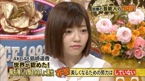 【エンタメ画像】【AKB48】ぱるる 「トークはできない」 塩対応にダウンタウン松本人志が「帰れ!」と激怒ってよwwwwwww