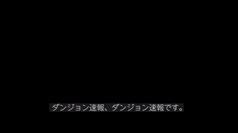 【賛否】待望の『ダーケストダンジョン(Darkest Dungeon)』日本語版PVが公開されるも翻訳が微妙との声。【Switch】