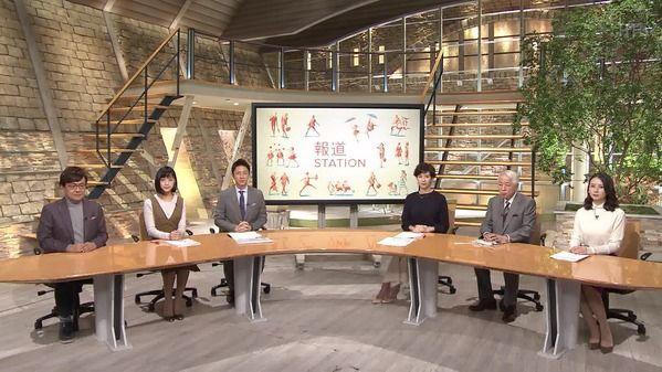 【画像】今日の竹内由恵さん 11.8