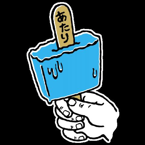 【シコ不可避】アイスのアタリ棒を100本集め、スケベな願いを叶えた結果wwwwwエッチだw