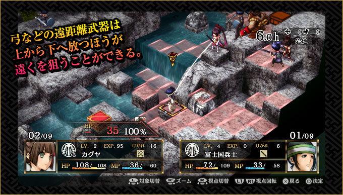 和風タクティクスRPG『GOD WARS:ゴッドウォーズ』完全版がSwitch/PS4/VITAで発売決定