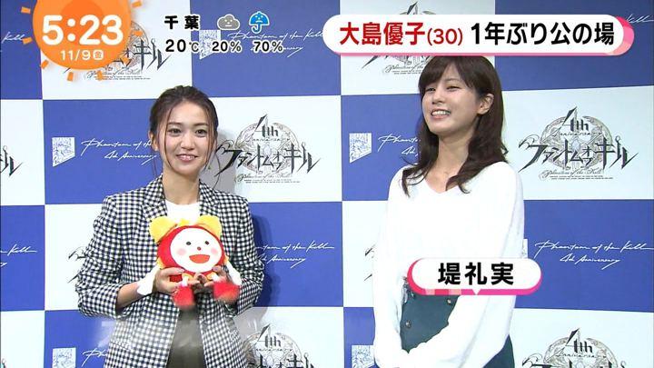 堤礼実 めざましテレビ (2018年11月09日放送 14枚)