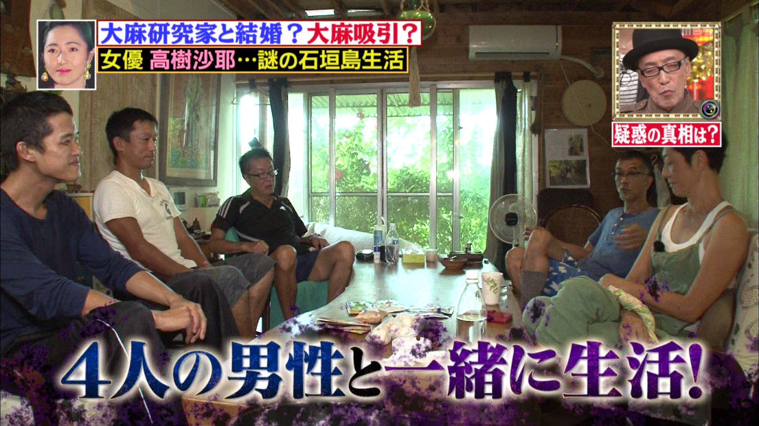 【エンタメ画像】《高樹沙耶だけじゃない》40~50代でブッ飛んじゃう女性タレントってよ!!!!!!!!!!!!!!