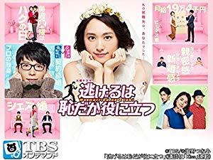 【速報】新垣結衣さん、星野源と結婚を発表・・・・