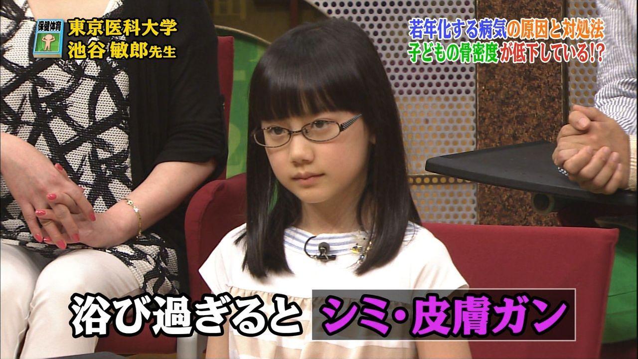 【エンタメ画像】《女優》芦田愛菜、超名門私立中に合格 1日12タイムの猛勉強 ってよ。。。。。。。