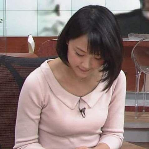 【画像】竹内由恵にはプライベートぐらいにブラを見せてほしいよな