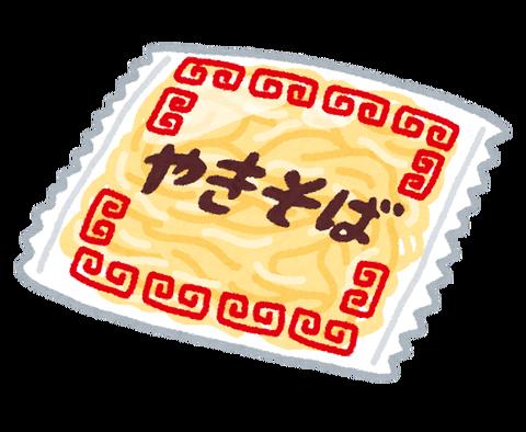 袋焼きそばメーカー「粉ソースだとムラが出来るから液体ソースにしたろ!!喜ぶやろなぁ!!」