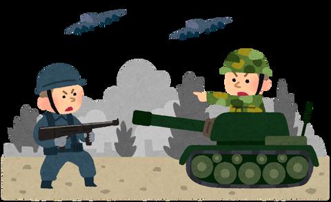 「大日本帝国 vs アメリカ・ソ連・中国・イギリス」←これで互角だったってヤバくね?