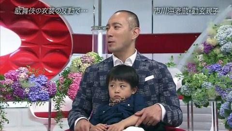 【悲報】市川海老蔵、小林麻耶とディズニーの噂が出た結果・・・