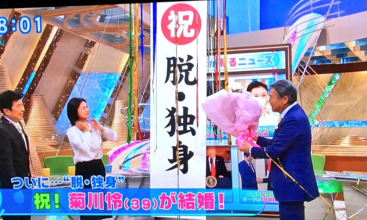 【エンタメ画像】【これはびっくり】菊川怜 結婚のお相手は敏腕経営者 カカクコム、クックパッド元社長ってよ。。。。。。。