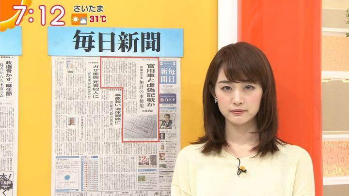 新井恵理那 グッド!モーニング (2018年05月16日放送 27枚)