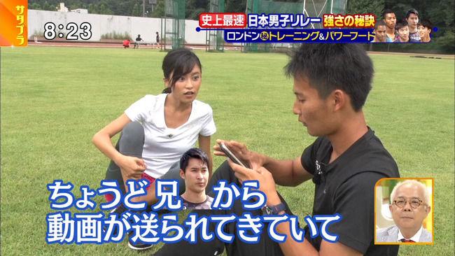 【画像】小島瑠璃子のおっぱいが目を引く体幹トレーニングww