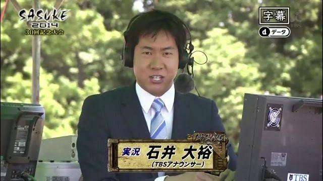 【エンタメ画像】【なぜ?】TBSがひた隠す石井アナの結婚相手の「オヤジ親」ってよ!!!!!!!