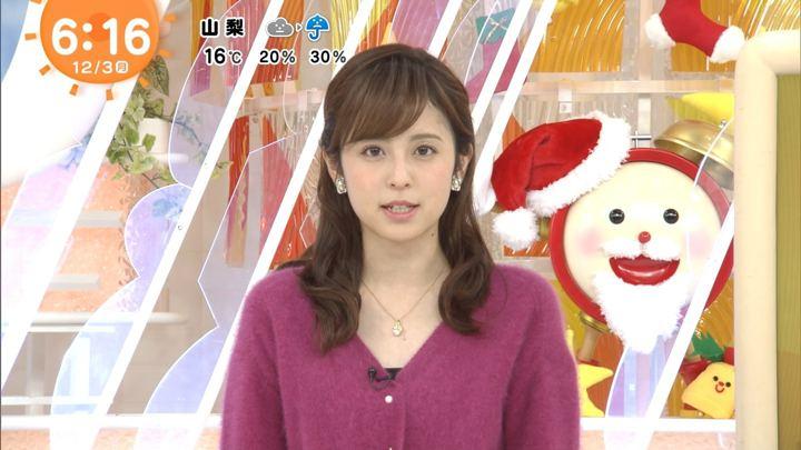 久慈暁子 めざましテレビ (2018年12月03日放送 12枚)