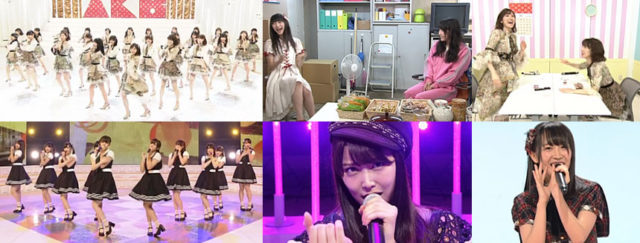 「AKB48SHOW!」#169:11月のアンクレット / はんなり相談室・荻野由佳 ほか [11/18 23:45~]