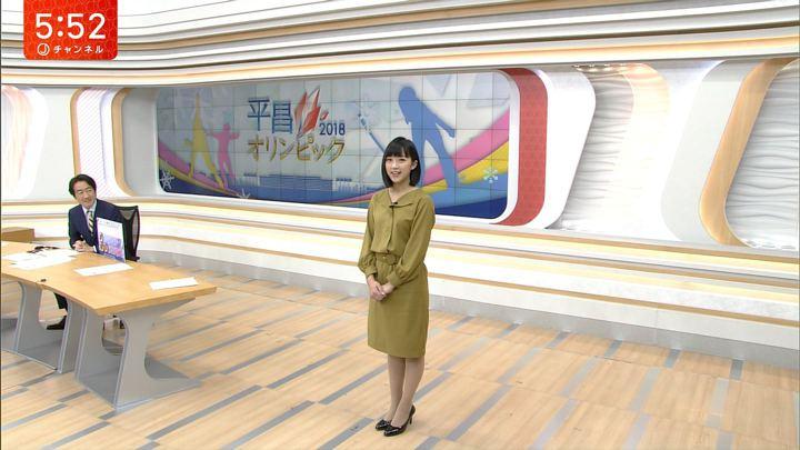 竹内由恵 スーパーJチャンネル (2018年02月13日放送 27枚)